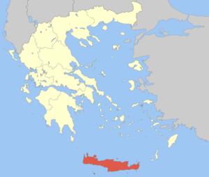 Περιφερειακό Τμήμα ΕΔΔΕ </span>ΚΡΗΤΗΣ