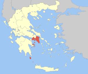 Περιφερειακό Τμήμα ΕΔΔΕ </span>ΑΤΤΙΚΗΣ