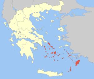 Περιφερειακό Τμήμα ΕΔΔΕ </span>ΝΟΤΙΟΥ ΑΙΓΑΙΟΥ