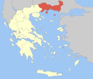 Περιφερειακό Τμήμα ΕΔΔΕ </span>ΑΝΑΤΟΛΙΚΗΣ ΜΑΚΕΔΟΝΙΑΣ Κ ΘΡΑΚΗΣ
