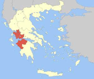 Περιφερειακό Τμήμα ΕΔΔΕ </span>ΔΥΤΙΚΗΣ ΕΛΛΑΔΟΣ